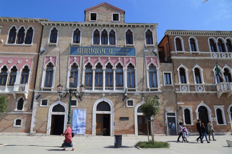 Antarctic Pavilion, 57th Venice Biennale of Art, 2017.